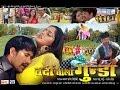 Vardi Wala Gunda  Super hit full bhojpuri movie  Dinesh Lal Yadav Nirahua waptubes