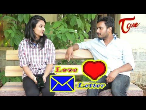 Love Letter | Latest Telugu Short Film