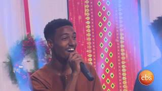ዝናር ዜማ ተዉበሻል ሙዚቃቸዉን በእሁድን በኢቢኤስ/Sunday With EBS Znar Zema - Tewbeshal Live Performance