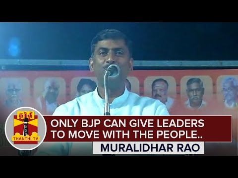 Only-BJP-can-give-Leaders-to-move-with-the-People--Muralidhar-Rao-Thanthi-TV