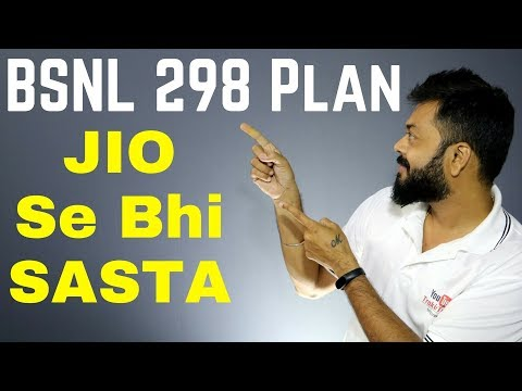 CHEAPER THAN JIO - BSNL FRC 298 Plan