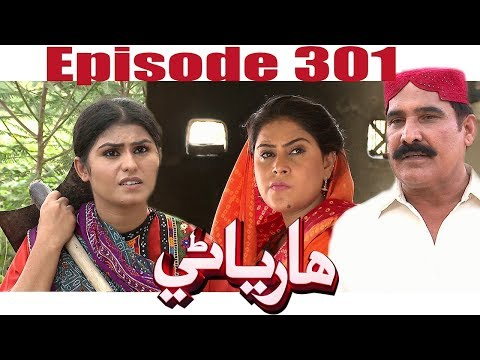 Haryani Ep 301 -Sindh TV Soap Serial   - HD1080p -SindhTVHD-Drama