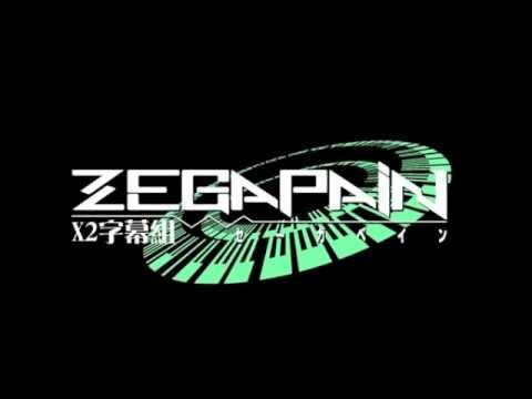 Zegapain OST - Hikari wa Itami wo Koe te (видео)