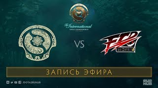 MAX vs FTD.A, The International 2017 Qualifiers [mortallestv]