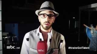 Arabs Got Talent - كيفية اكتشاف موهبته في صغره - دانيل صايغ