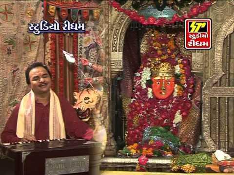 Video Hemant Chauhan - Vahela Padharo Maat Khodiyar download in MP3, 3GP, MP4, WEBM, AVI, FLV January 2017