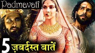 Video Here are 5 Amazing Things about Padmavati! MP3, 3GP, MP4, WEBM, AVI, FLV Oktober 2017