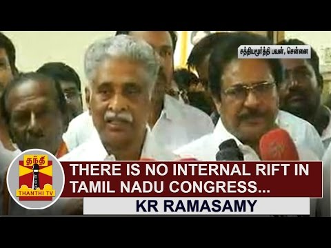 No-Internal-Rift-in-Tamil-Nadu-Congress--K-R-Ramasamy--Thanthi-TV