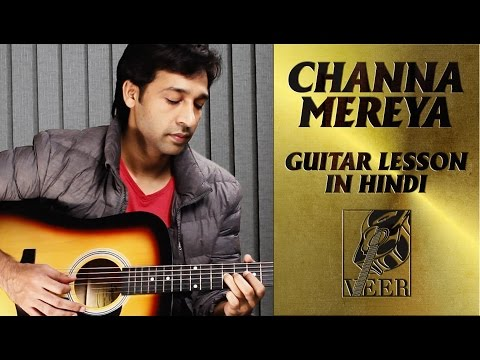 Guitar pehla nasha guitar tabs lesson : Janam Janam - Dilwale - Lead Guitar Lesson By VEER KUMAR | Watch ...