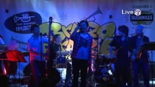 11. Mango Duende - Agunile  -- Livebox, Mixtape 5