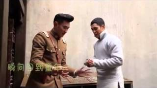 [Behind the scene] Wu Xin The Monster Killer