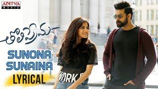 Video Sunona Sunaina Lyrical | Varun Tej, Raashi Khanna | Thaman S | Venky Atluri MP3, 3GP, MP4, WEBM, AVI, FLV Maret 2018