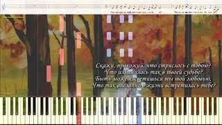 Человек под дождём (Джаз, детская) (Ноты и Видеоурок для фортепиано) (piano cover)