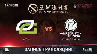 OpTic vs Invictus Gaming, DAC 2018, game 2 [Adekvat, LighTofHeaveN]