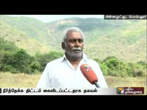 Request-for-construction-of-reservoir-to-save-water-going-waste-at-Perambalur