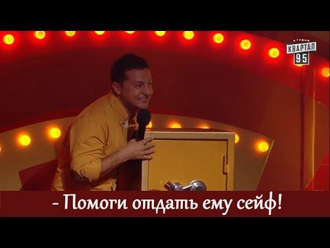 Редкий случай - смешное знакомство с выступающим СТЕНДАП от белоруса   Рассмеши комика ЛУЧШЕЕ - DomaVideo.Ru
