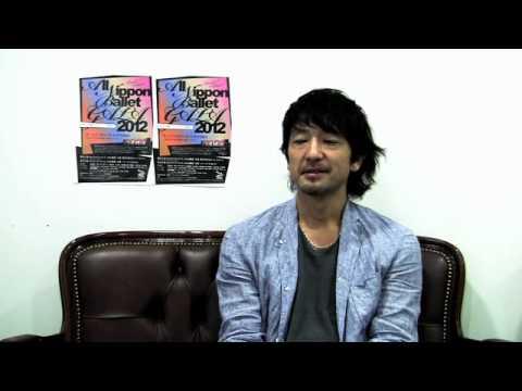 ANBG2012 遠藤康行(出演/振付)さんインタビュー