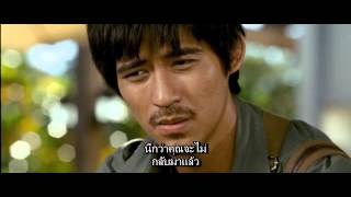 Nonton New Perfect Two 2011 ซับไทย 2/2 Film Subtitle Indonesia Streaming Movie Download