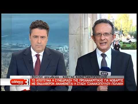 Προανακριτική για Παπαγγελόπουλο: Κατετέθηκε αίτημα ανάκλησης της εξαίρεσης Τζανακόπουλου-Πολάκη ΕΡΤ