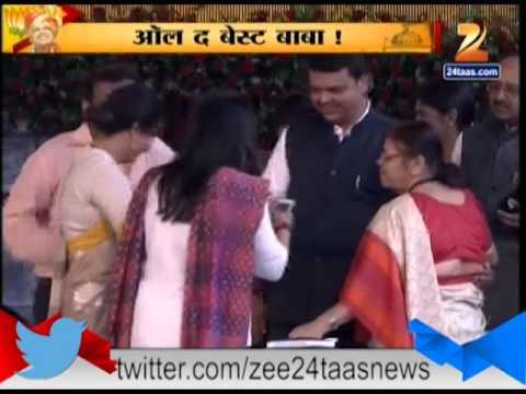 Devendra Fadnavis Mother Greets Her Son 31 October 2014 10 PM