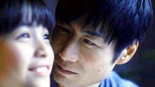 戸次重幸パパは月を見ないで娘をガン見「光と音」/パナソニック『リノベでFeel&Happiness』1