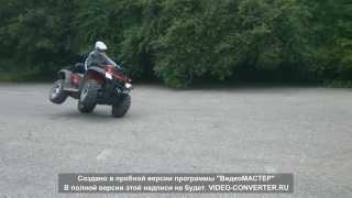 8. CFMOTO X6  г П�тигор�к