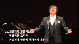 고향 김영근 시 김영식 곡 Ten 홍지형