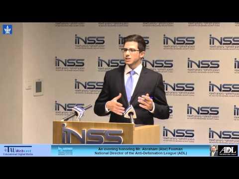 Adv. George Deek - Israel in a Global World: Defamation and Discourse