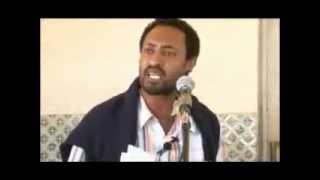 Brother Munir Hussen A Very Emotional Poem - Awolia Meeting Feb 03 2012 .wmv