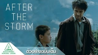 Nonton After The Storm   Official Trailer Sub Thai                                              Film Subtitle Indonesia Streaming Movie Download