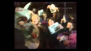 Андрей Губин Танцы retronew