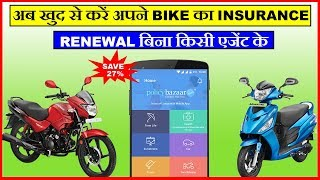 Nonton How to Renew  two wheeler insurance online   Through Policybazaar App   2017 Film Subtitle Indonesia Streaming Movie Download
