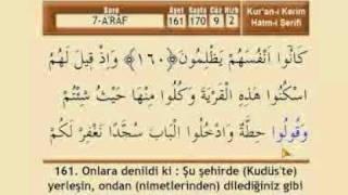 Mehmet Emin Ay 9. Cüz (komple Video Hatim)