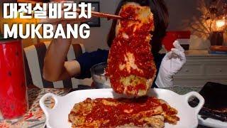 대전 실비김치 매운김치 먹방 mukbang