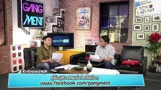 Gang 'Ment 14 May 2014 - Thai TV Show