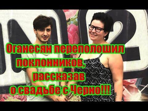 Дом 2 Новости 10 Августа 2018 (10.08.2018) Раньше Эфира
