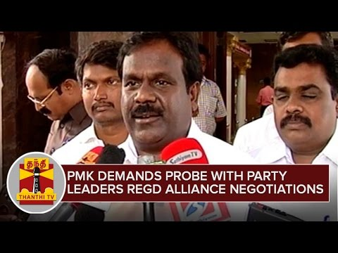PMK-demands-Investigation-with-Party-Leaders-regarding-Alliance-Negotiations-Thanthi-TV