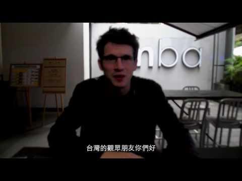 《湖畔春光》男主角皮耶‧迪拉登川普跟台灣觀眾打招呼
