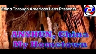 Anshun China  city images : Intro to Anshun China Through Amerian Lens Trailer 10 7 16