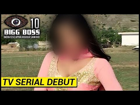 This EX-Bigg Boss 10 Contestant Bags Her First TV
