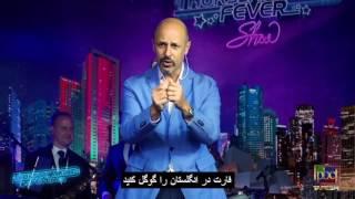 Video Maz Jobrani's standup at TNF- استند آپ کمدی جنجالی ماز جبرانی MP3, 3GP, MP4, WEBM, AVI, FLV Oktober 2018