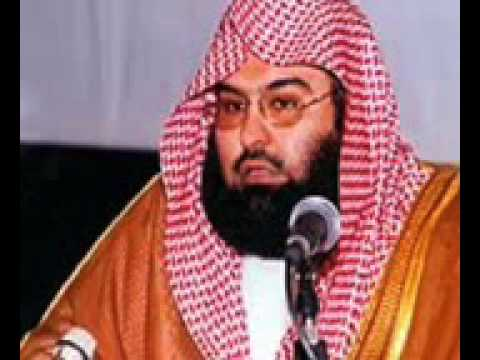 sudais - He is a great Reciter, I think he is the imam of Masjid ul Haram. I uploaded suras 87-85 too please watch them too after you finish watching this video. Al-'...