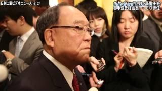 キヤノン、社長に真栄田氏−御手洗氏は会長・CEO専任(動画あり)