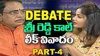 Video Sri Reddy's New Controversy, Phone Call Reveals YSRCP Plan And RGV Deal | Part 4 | ABN Debate MP3, 3GP, MP4, WEBM, AVI, FLV April 2018