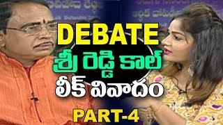 Video Sri Reddy's New Controversy, Phone Call Reveals YSRCP Plan And RGV Deal | Part 4 | ABN Debate MP3, 3GP, MP4, WEBM, AVI, FLV Desember 2018
