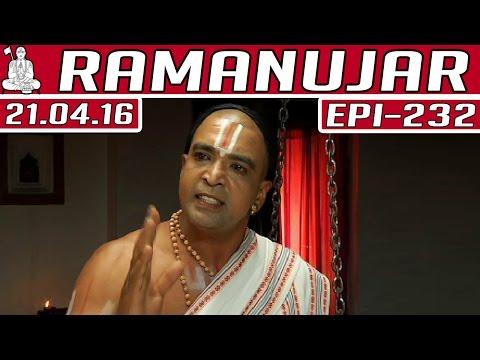 Ramanujar-Epi-232-Tamil-TV-Serial-21-04-2016-Kalaignar-TV