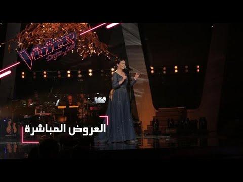 هالة المالكي تغني بالإنجليزية في الحلقة النهائية من The Voice