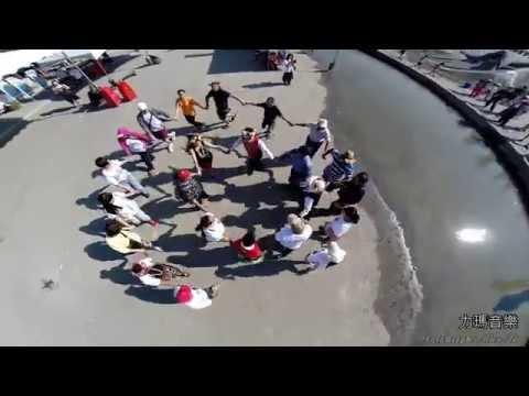 Da'an District Drone Video