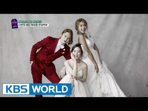 A Style For You | 어 스타일 포유 - Ep.9 (2015.06.15)