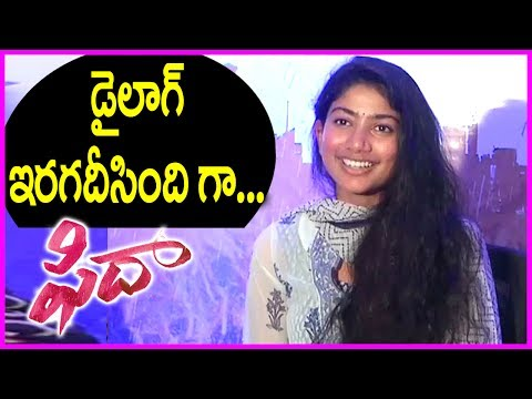 Sai Pallavi Telling Telangana Dialogues From Fidaa Movie | Varun Tej | Success Meet